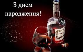 привітання з днем народження page.if.ua