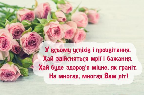 привітання з днем народження в картинках page.if.ua